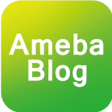 amebablogLogo